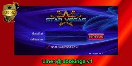 Star Vegas แอพพลลิเคชั่นได้รับมาตรฐานโลก