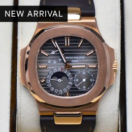 Patek Philippd Nautilus 5712R Nautilus Rose Gold - Moonphase & Power Reserve - Leather Strap 40m P1.xMB
