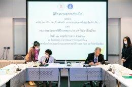 泰国华侨中医院与玛希隆大学附设诗力叻医院泰医科签署业务合作备忘录