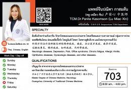 TCM. Dr. Panita Kasomson (Lu Miao Xin)
