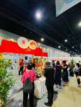 华侨中医院参加第17届泰国草药博览会