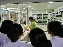 ต้อนรับคณะนักศึกษาแพทย์แผนไทยประยุกต์คณะแพทยศาสตร์ศิริราชพยาบาล