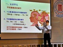 """เสวนา """"ดูแลรักษาไทยรอยด์"""" โดย รองศาสตราจารย์แพทย์จีน โหย่วซือจิง"""