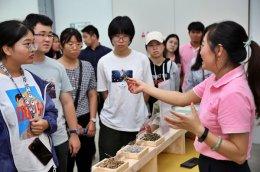 ต้อนรับคณะจากมหาวิทยาลัยการแพทย์แผนจีนเทียนจิน