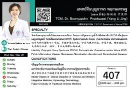 TCM. Dr. Boonyapohn Prueksaset (Yang Li Jing)
