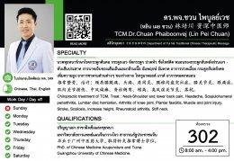 TCM.Dr.Chuan Phaiboonvej (Lin Pei Chuan)