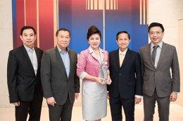 สมาคมการค้า นวัตกรรมการพิมพ์ไทยได้รับรางวัลสมาคมการค้าดีเด่น ประจำปี 2563