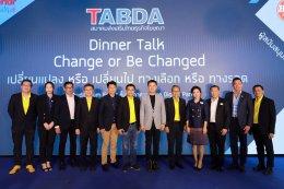 TABDA DINNER TALK