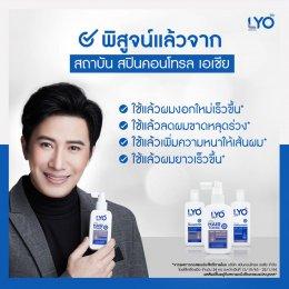 """ผลิตภัณฑ์สำหรับเส้นผม """"ไลโอ""""พิสูจน์แล้วจาก SPINCONTROL Asia"""