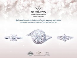 แหวนเพชร GIA 3EX H&A By Lee Seng Jewelry