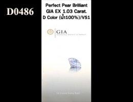 Perfect Pear Brilliant GIA EX 1.03 Ct. D/VS1