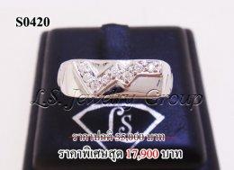 แหวนเพชร H&A  0.20 Ct. น้ำ99%