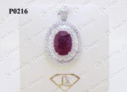 จี้ทับทิมพม่าธรรมชาติเจียระไน  (Certified Natural Unheated Burma Ruby Ring)