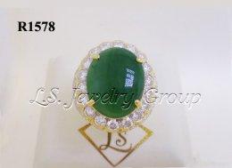 แหวนหยกพม่าหลังเบี้ย 5.86 Ct. พร้อมใบเซอร์