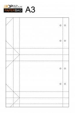 ดู 17 รูปแบบกล่อง ขนาดไม่เกิน A3