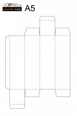 ดู 17 รูปแบบกล่อง ขนาดไม่เกิน A5