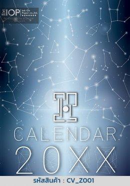 ปฏิทินตั้งโต๊ะ 2564 / 2021 หมวดโหราศาสตร์แห่งดวงดาวของจักรวาลออกมาด้วยงานดีไซน์ที่สุดสวย