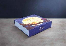กล่อง Shallow-ฝาแม่เหล็ก-พิมพ์ลาย (บรรจุได้ 9 ชิ้นเล็ก) รหัส P-S20