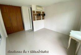 EHL - 212952 บ้านเดียว โครงการ มัฌฑนา เลค วัชรพล