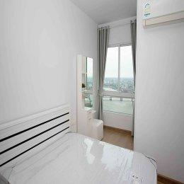 EHL - 213210 Supalai River Resort (ศุภาลัย ริเวอร์ รีสอร์ท)