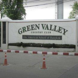ที่ดินบริเวณปากทางเข้า greenvalley บางนา (Land at the entrance to the greenvalley Bangna) ID - 192271