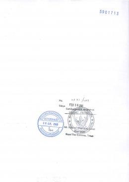 FRANCE BED Co,,Ltd CERTIFICATE