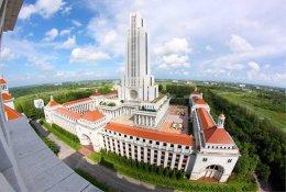 มหาวิทยาลัยอัสสัมชัญ (Assumption University)