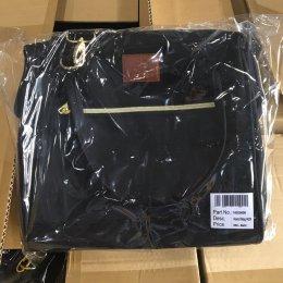 กระเป๋าการบินไทย