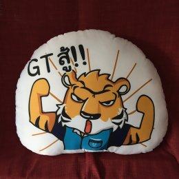 หมอน GT สู้!! จากยูนิลีเวอร์