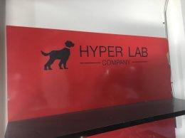 บรรยากาศการผลิตสินค้า ของฝ่ายผลิต บริษัทไฮเปอร์ แล็ป จำกัด