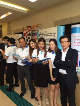 Booth Exhibition at the 49th Thai Heart Annual Scientific Meeting