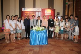 Dinner Symposium & Booth Exhibition at the Annual Meeting of the Diabetes Association of Thailand 2016