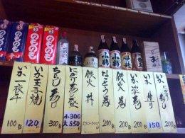 ร้านอาหารญี่ปุนอาซามิ (Asami Japanese Food) ศรีราชา