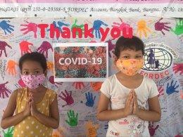ช่วยเหลือครอบครัวผู้ซึ่งได้รับผลกระทบจาก Covid-19