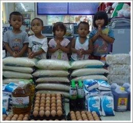 ข้าวสารอาหารแห้ง...ร่วมแบ่งปันเพื่อเด็กและครอบครัวผู้ทุกข์ยาก