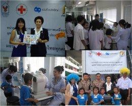 โครงการให้การช่วยเหลือเพื่อที่อยู่อาศัยและการรักษาพยาบาล