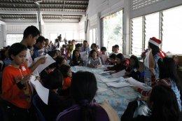 โครงการเพื่อการศึกษาพัฒนาเด็ก/เยาวชนที่ยากจนด้อยโอกาส