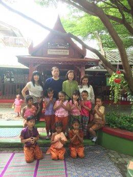 Happy Learning hut