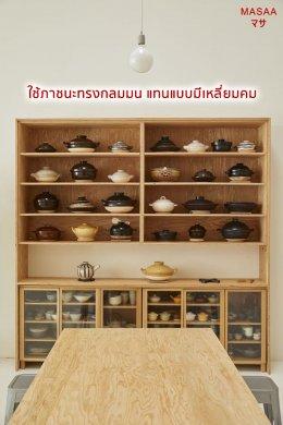 จัดบ้านเรียกโชคดี แค่รีเซตฮวงจุ้ย Part.3 ห้องทานข้าวและครัว