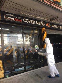 งานฉีดพ่นฆ่าเชื้อ : ร้าน Wrap Winner