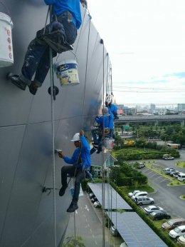 งานโรยตัวทำความสะอาด - สำนักงานการไฟฟ้าส่วนภูมิภาค