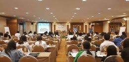 Training ให้กับ Tesco Lotus Pharmacy เพื่อให้ความรู้และอัพเดทผลิตภัณฑ์ใหม่ๆ