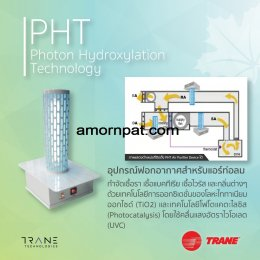 Trane PHT: Photon Hydroxylation Technology Air Purifier Device