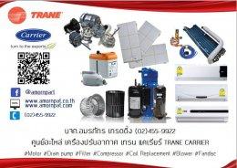 เครื่องปรับอากาศ แคเรียร์ รุ่น Xinvertor Carrier Inverter  • 42TVAA