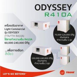 เครื่องปรับอากาศ Trane  Light Commercial รุ่น ODYSSEY