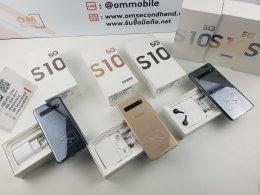 ขาย/แลก Samsung S10 5G 8/256 ใหม่มือ1 แค่แกะเช็ค แท้ ครบยกกล่อง เพียง 23,900 บาท