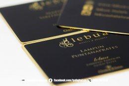 รับพิมพ์บัตรอลูมิเนียม นามบัตรแผ่นเหล็ก  การ์ดนามบัตรโลหะ การ์ดนามบัตรสแตนเลส พิมพ์ลายลงบนนามบัตรอลูมิเนียมสีทอง ลาย lebua Hotels & Resorts