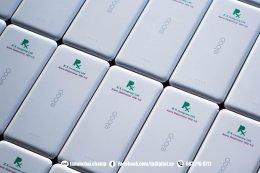 พิมพ์พาวเวอร์แบงค์ พิมพ์โลโก้ลงบนพาวเวอร์แบงค์ สีขาว ยี่ห้อ eloop ลาย R.X. Company Ltd.