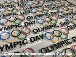 สกรีนโล่อะคริลิค สกรีนโลโก้ลงบนโล้อะคริลิคใส ลาย OLYMPIC DAY