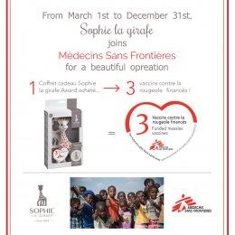 Sophie the Giraffe ร่วมกับMédecins Sans Frontières